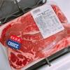 【アメリカのステーキ肉】ニューヨークストリップのお値段