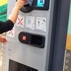 デンマーク&ドイツ&スイス旅「ハンブルクの便利な駅近ホテルと中央駅!ペットボトルをリサイクル!ライプチヒの思い出」