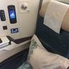 スリランカ2017 スリランカ航空雑記(ビジネスクラス編)