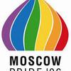 ロシアでゲイ・パレード敢行か、裁判所は当局の禁止措置を支持