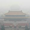 余りにも深刻な北京の大気汚染、日本も他人事ではない。