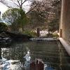 栃木県板室温泉 大黒屋 宿泊記 桜の季節、一人旅歓迎の保養とアートの宿に一人泊