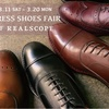 DRESS SHOES FAIR