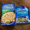 Kroger Skillet Meals Creamy Tuna & Broccoli