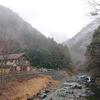 雨上がりの2月6日「中川温泉」ぶなの湯と丹沢湖へ