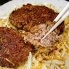 そのままw【1個141円】合い挽き肉の和風ポン酢ステーキの簡単レシピ