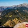 【北アルプス】焼岳、紅葉の北アルプスを望む至高の展望台を登る、中の湯温泉〜上高地縦走登山の旅