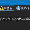 【Unity】Visual Studio で表示される「warning CS0649: Field is never assigned to」の警告を一括で無効化してしまうエディタ拡張