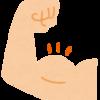 家でできるオススメのトレーニング 腕強化編(ダイヤモンドプッシュアップ)
