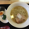 ガチ麺道場(豊川市)鶏そば昆布の汐 780円