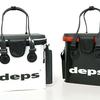 【DEPS】左右両面にロッドホルダーを備えた「depsバッカンRH」通販予約受付開始!