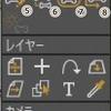MOHO12を使ってみた④ツールバー「ボーン」の説明【MOHO12】