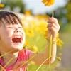 子供に幸せになって欲しいのにできていない4つのポイント