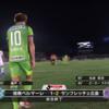 湘南 VS 広島 無念の6連敗。ここまでやれても勝てないのか…