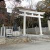 保久良神社も梅が咲き始めていたよ~【兵庫県神戸市東灘区本山町】