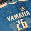 2020シーズン ジュビロ磐田オーセンティックユニフォーム