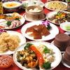 【オススメ5店】桜木町みなとみらい・関内・中華街(神奈川)にある京料理が人気のお店