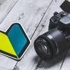 カメラ素人が一眼レフカメラ、キャノン!EOS Kiss X9が欲しくなったのでリサーチしてみました。