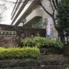 相模大野の札幌ラーメン「味の時計台」懐かしい❗️😊東海相模から偶然発見🤗