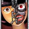 漫画【鉄民】ネタバレ無料 ちょいグロ漫画