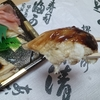 👑深清鮓 大阪堺市 持ち帰り専門寿司店 穴子寿司