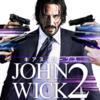 ジョンウィック-シーズン2章はhuluフールーで配信されているか?