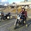 オッサンのバイク生活日記(134)