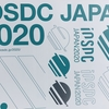 iOSDC Japan 2020 に協賛、参加しました!