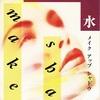 Make-up Shadow/井上陽水