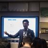 新しい取引所に上場した仮想通貨「Quanta(クオンタ)」の最新速報公開!|初心者のための仮想通貨通信