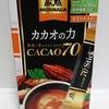 森永製菓「カカオのちから<CACAO70>」
