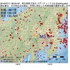 2016年07月11日 08時04分 埼玉県秩父地方でM3.0の地震