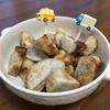 子どもが嫌いな里芋をポテトにしたら大好評!