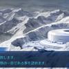 Fate全く好きじゃないけど映画ヲタ恋地上波放送(2/13(土)21時~)に備えてFGOやってみた!