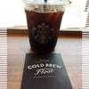 スタバのコーヒーと必ず頼んでしまうサイドメニュー(*´з`)