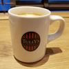 ある冬の日の上越市「タリーズコーヒー高田西店」春を待ちながらのホットカフェラテ( ̄▽ ̄)