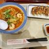 リンガーハット「トムヤムクンちゃんぽん」辛味・酸味のバランスが完成度高