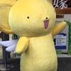 【カードキャプターさくら】アニメイト池袋店にケロちゃん襲来!! ※本日限定