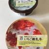 いちご練乳氷&チョコミント氷@セブンイレブン