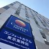 チョイスホテルズ、国内コンフォートホテル52ヶ所の宿泊必要ポイント数確認 - 1泊26,000円を4,000円で泊まれる?