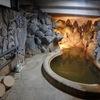 別府北浜 お宿加賀屋 駅から徒歩10分 洞窟風呂が名物の老舗温泉旅館で日帰り入浴