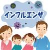 風邪やインフルにかかりにくい予防策💡