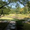 京都でお庭を愛でるなら「無鄰菴(むりんあん)」が超絶お勧め