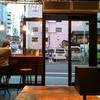 200円で快適ノマド。オーサム ストア&カフェ (AWESOME STORE&CAFE) /池袋ノマドカフェ開拓記