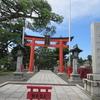 岩沼市 日本三稲荷「竹駒神社」 五穀豊穣と子供の成長を願う。