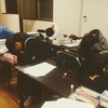 STUDY PARTY 1109