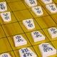 長考に好手なし!将棋の羽生善治名人に学ぶFXの負けパターン