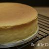 ASMR 超シュワふわスフレチーズケーキの作り方 How to make Japanese Souffle Cheesecake