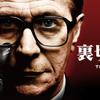 時間が無い人の為の、私的HULUおすすめ映画10選【ネタバレなし】