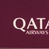 【小ネタ】あのカタール航空からメールが来た
